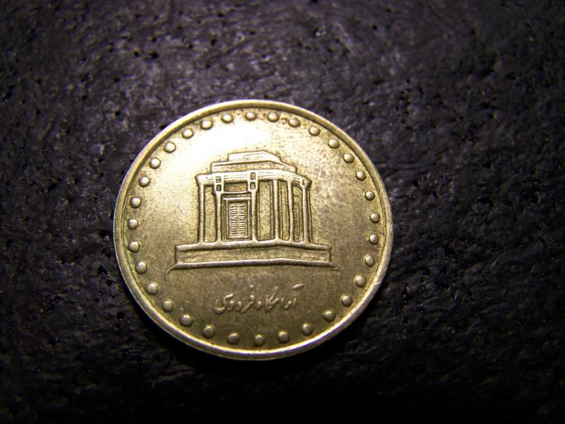 Arabic Coins Anyone here know Arabic