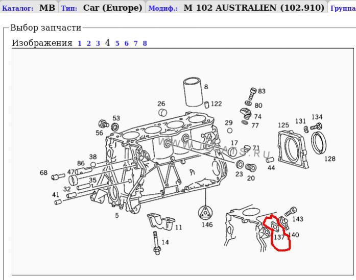 88 mercedes 420sel wiring diagram 88 mercedes 560sl wiring